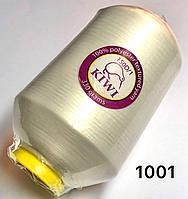 Нитка для оверлока Молоко 150D 1001тон текстурированная Kiwi 20000м