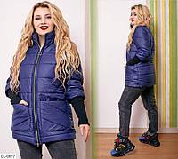 Осенняя стильная куртка р-ры 48-58 арт. 190