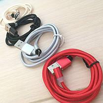Магнитный кабель, зарядка, зарядный кабель, Floveme micro usb Золотой, фото 3