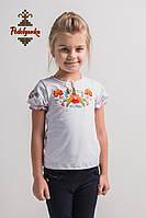 Вишита футболка для дівчинки Петриківська нова