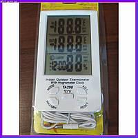 Метеостанция термометр гигрометр ta 298 lcd 0-50´c с часами и выносным датчиком температуры