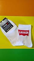 Носки IFlex с приколами, на подарок с интересными надписями Лаваш Дольки кабана Пумба подарочные носки
