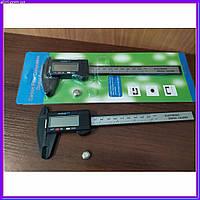 Штангенциркуль цифровой в блистере до 150 мм с экраном