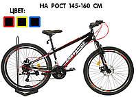 """Горный велосипед Crossride Faith 26"""""""