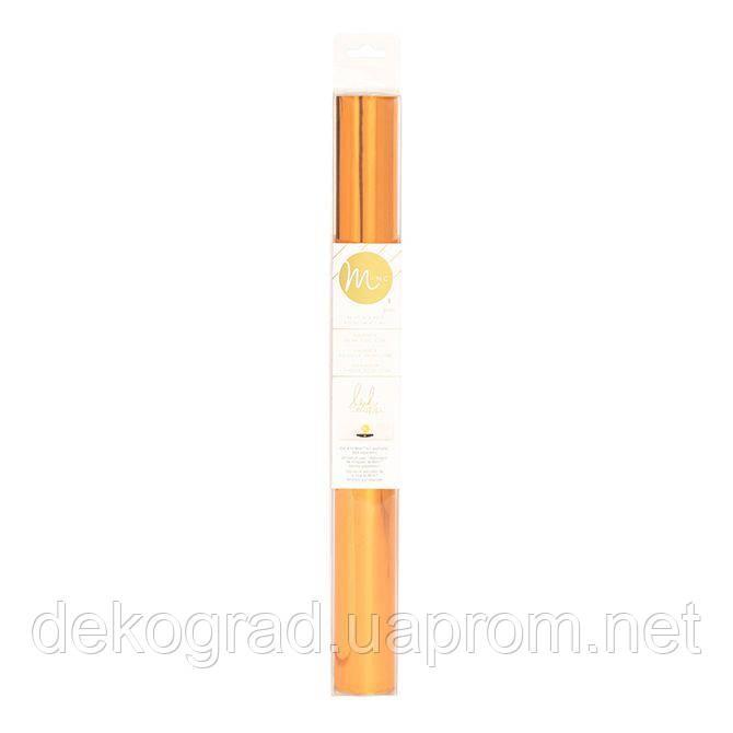 """Фольга Orange 12"""", Heidi Swapp"""