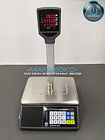Торговые весы Вагар (промышленная сенсорная клавиатура) RS 232