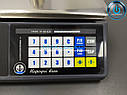 Торгові ваги Вагар (промислова сенсорна клавіатура) RS 232, фото 10