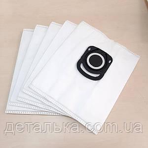 Мешки для пылесоса Rowenta ZR200720