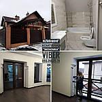 Уборка загородных домов, дач и коттеджей. Харьков и Киев., фото 5