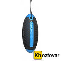 Портативная Bluetooth колонка Hopestar P5