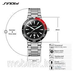 Кварцевые часы Sinobi 9655