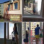 Уборка загородных домов, дач и коттеджей. Харьков и Киев., фото 7