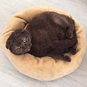 Лежак для кошки, собаки. Круглая пушистая лежанка. Теплая, глубокая, меховая. Серая, бежевая. 45 см, фото 5