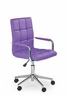 Крісло комп'ютерне GONZO 2 фіолетовий (Halmar)