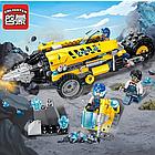 Конструктор Брик 2409 Тяжёлая буровая машина, 238 дет., фото 3
