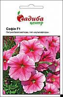 Семена петунии София F1 розовая, 10 гранул