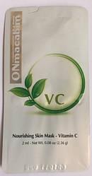 Питательная маска с витамином С VC NOURISHING SKIN MASK VITAMIN C Onmacabim 2 мл (пробник)