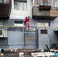Подмости строительные МОБИ