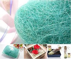 Сизаль натуральная (волокна сизаля)100грамм Цвет - Ментол