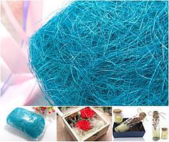 Сизаль натуральная (волокна сизаля)100грамм Цвет - Аквамарин