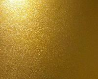 Пленка Алмазная крошка золотая 152 см