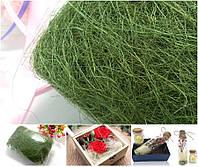 Сизаль натуральная (волокна сизаля)100грамм Цвет - Травяной, фото 1