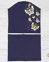 Шапка трикотажная детская двойная комплект т.синий 52-56р., фото 1