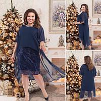 Изумительное вечернее платье с накидкой больших размеров до 58-го синее