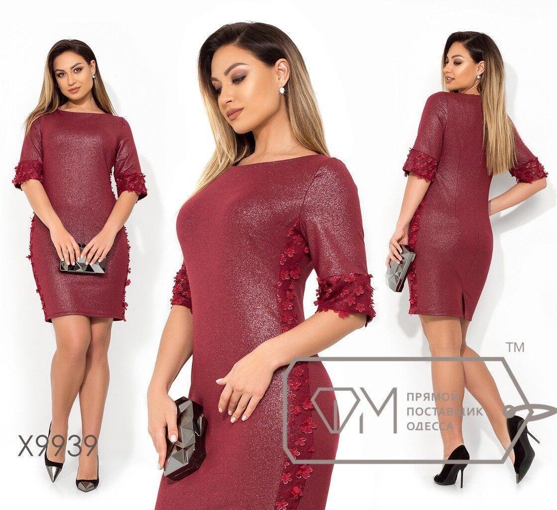 """Великолепное женское платье ткань """"Трикотаж с напылением""""  48, 50, 52, 54 размер батал"""