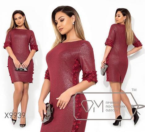 """Великолепное женское платье ткань """"Трикотаж с напылением""""  48, 50, 52, 54 размер батал, фото 2"""