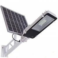 Светодиодный светильник 60W с солнечной панелью, фото 1