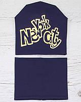 Стильная New York золото Удлиненная с защипом шапка + баф т.синий 52-56р., фото 1