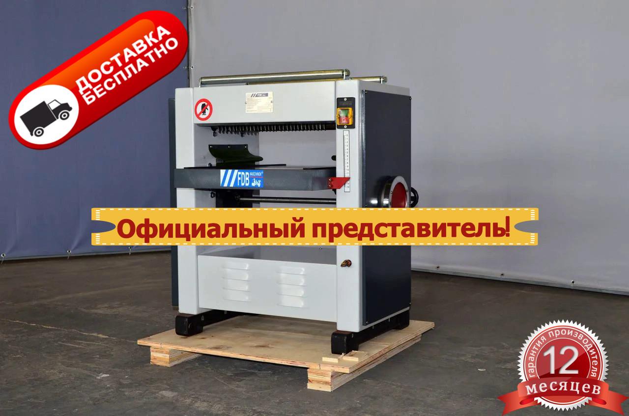 Рейсмусовий верстат MB104B FDB Maschinen