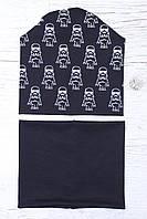 Шапка трикотажная детская двойная комплект черный 52-56р., фото 1