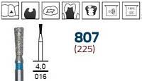 Бор турбинный 806.314.225.524.016
