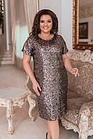 Шикарное вечернее платье пайетка больших размеров с 50 по 60 бронза