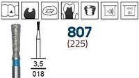 Бор турбинный 806.314.225.524.018