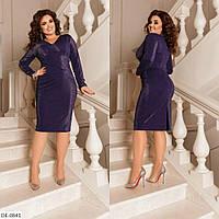 Приталенное красивое платье с люрексом Размер: 48-50, 52-54, 56-58 арт 184