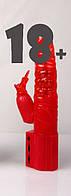 Вибратор с жемчужинами и клиторальным стимулятором (красный цвет), фото 1