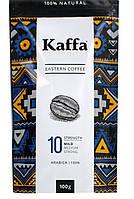 "Армянский  Кофе ""Kaffa 10"" 100г"