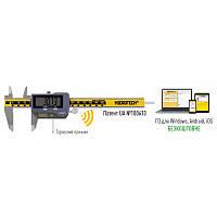 Штангенциркуль прецизионный ШЦЦПВ-І-150 (±0,01 мм; IP-67; блютуз) с регулировкой нагрузки нажима