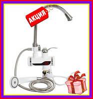 Проточный водонагреватель с душем LED экраном мгновенный нагреватель воды, мини бойлер кран НИЖНЕЕ ПОДКЛЮЧЕНИЕ