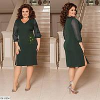 Батальное красивое платье с 3d Размер: 48-50, 52-54, 56-58 арт аппликацией