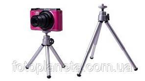 Телескопічний Штатив mini сірий для телефонів і фотоапаратів