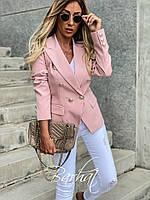 Женский стильный двубортный пиджак из креп-костюмки