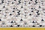 Отрез ткани с маленькими коричневыми и серыми треугольниками №1242а, фото 4