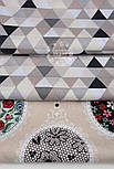 Отрез ткани с маленькими коричневыми и серыми треугольниками №1242а, фото 5