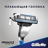Бритва Gillette Mach3 Start 2 картриджа Original 01250, фото 2