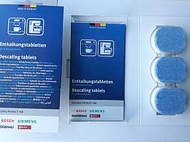 Таблетки от накипи для кофемашин Bosch TCZ8002 (3шт), 00311975