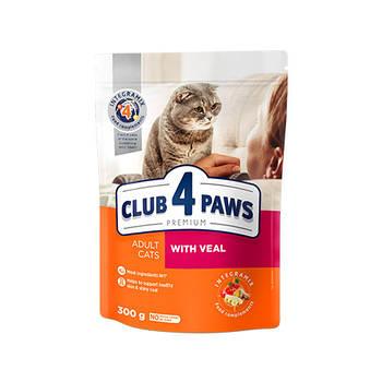 CLUB 4 PAWS PREMIUM 14 кг. Для взрослых кошек С ТЕЛЯТИНОЙ